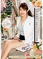 唾液をたっぷり飲ませてココロの治療をする接吻心理療法士・新村あかり先生のお仕事