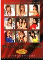 中出しCOLLECTION4時間 Vol.5 ダウンロード