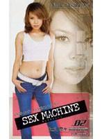SEX MACHINE [麻川奈々]