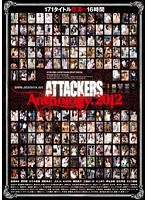 ATTACKERS Anthology.2012 ダウンロード