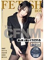 the CFNM 僕は素っ裸でイカされる [ATFB-083]