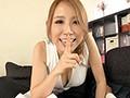 あなただけ見つめてる 愛情たっぷり逆セクハラ性活〜Gカップ人妻編〜 北川エリカ 5