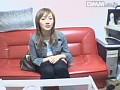 悪徳プロダクション 淫魔面接 2sample14
