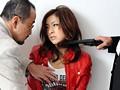 (atid00157)[ATID-157] 女捜査官、堕ちるまで… THE END 雪見紗弥 姫咲りりあ ダウンロード 6