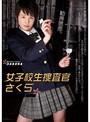 女子校生捜査官さくら 生徒が消える進学塾 あいださくら(atid00226)