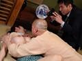 (atid00258)[ATID-258] 縄人形にされた人妻・万里子 一条綺美香 ダウンロード 4