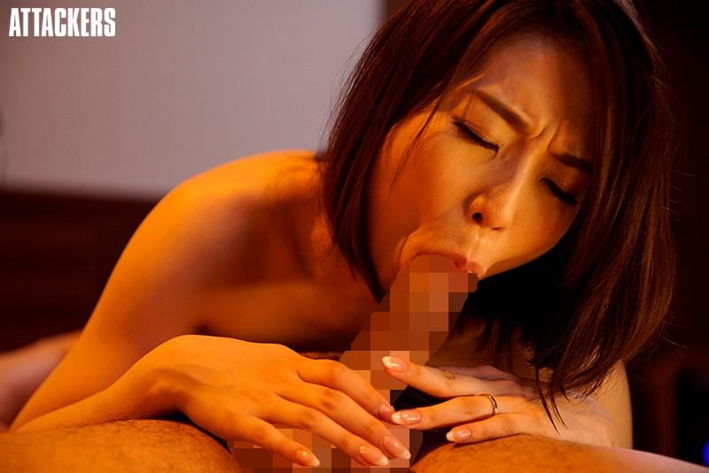 ATID-328 Studio Attackers - Immoral Married Woman. This Isn't Me. Tsubasa Hachino
