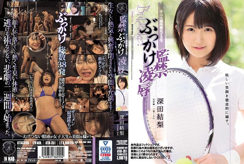 ATID-351 College Girl In The Tennis Club Tied Up Bukkake Sex Torture Yuri Asada