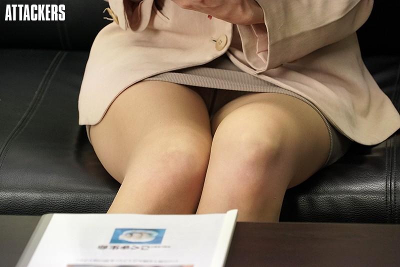 ATID-352 Studio Attackers - Life Insurance Lady's Moist Pantyhose Sumire Kurokawa big image 6