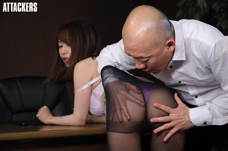 ATID-397 Studio Attackers - Office Lady's Wet Pantyhose Yu Shinoda - big image 1