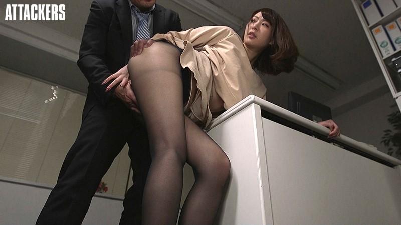 私をレ●プした大嫌いな年上の部下にもう一度抱いて欲しいと告白した訳 新井優香 2枚目