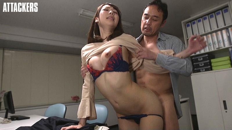 私をレ●プした大嫌いな年上の部下にもう一度抱いて欲しいと告白した訳 新井優香 6枚目