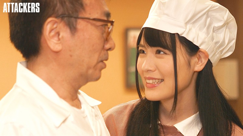 お父さんよりも年上のおじさんに犯●れた事を、バイト仲間の川上さんに相談したらものすごく悔しがって… 志田雪奈