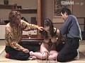 蛇縛の巨乳Select みずしまちはる.中森加奈.持田薫 0