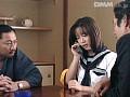 蛇縛輪● 女子校生select3 雨宮蛍 千夏ゆいsample2