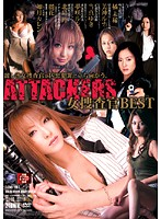 ATTACKERS 女捜査官BEST ダウンロード