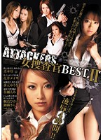 ATTACKERS 女捜査官BEST2 ダウンロード