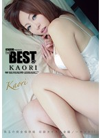 ATTACKERS PRESENTS THE BEST OF KAORI