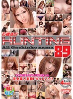 atmd00131[ATMD-131]石橋渉のHUNTING 89