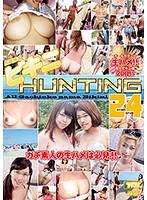 ビキニHUNTING 24 ダウンロード