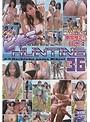 石橋渉のビキニHUNTING36
