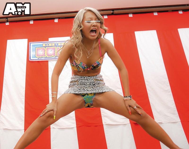 【宇都宮しをん(RION)パイズリ】爆乳のメイドの、宇都宮しをん(RION)のパイズリコスプレプレイ動画!!