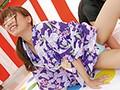 (atom00300)[ATOM-300] ポロリ続出!祭りだ!浴衣だ!素人限定!ノーブラ浴衣でくすぐり我慢ツイ●ターゲーム ダウンロード 11