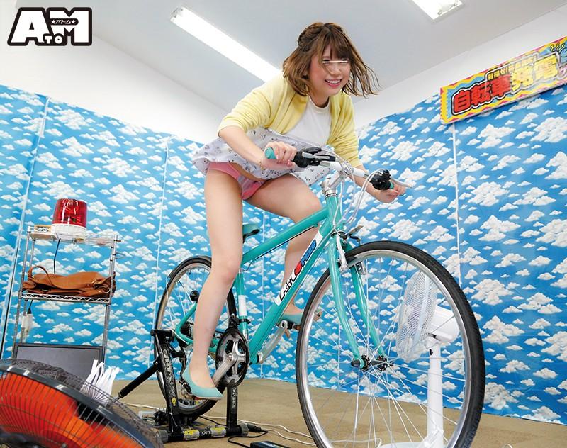 パンチラ連発!素人限定!発電自転車ゲーム 1枚目