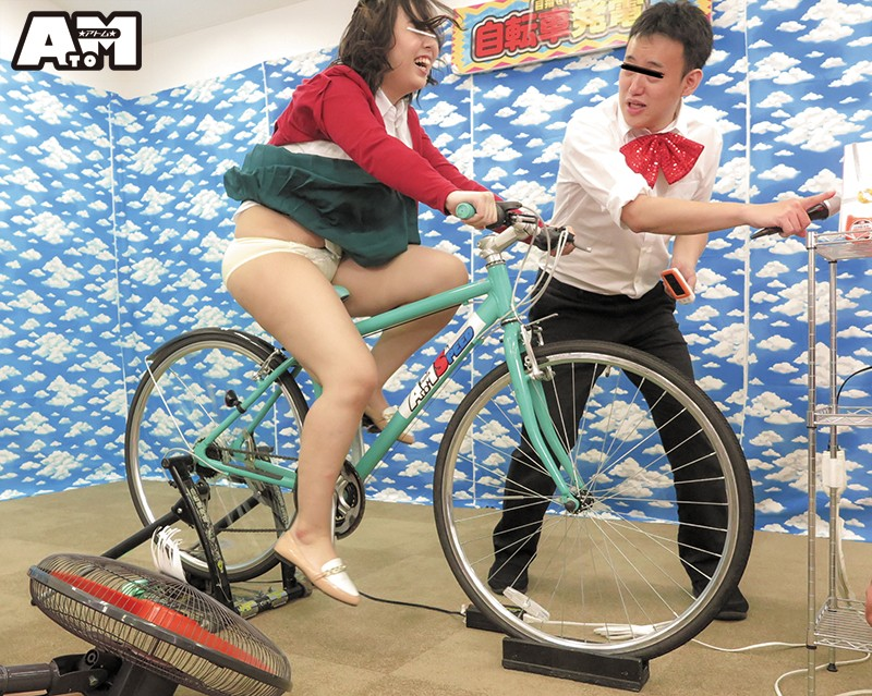 パンチラ連発!素人限定!発電自転車ゲーム 15枚目