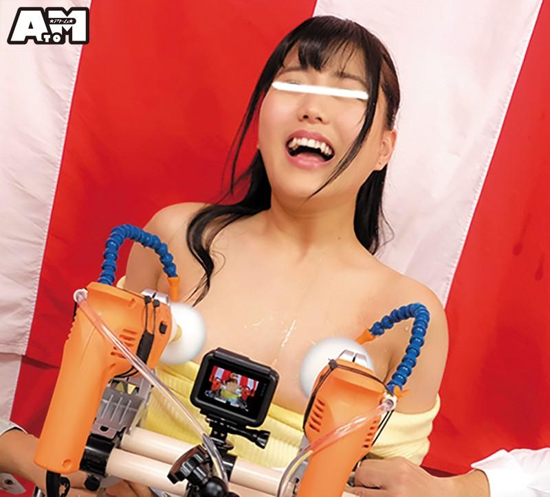 乳首めがけてハケが大回転!新兵器!クイズ!乳首ドリルタイムショック2のサンプル画像