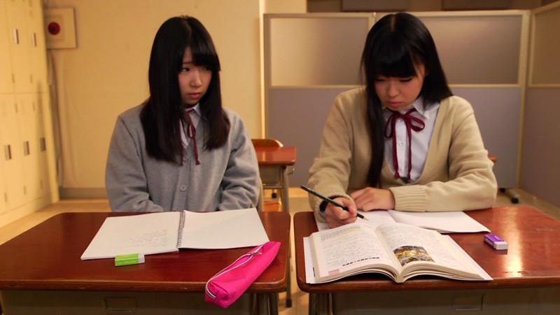 先輩と私「Re:」 愛須心亜 さとう愛理 画像15
