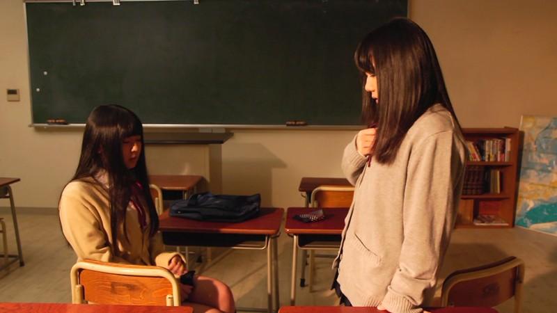 先輩と私「Re:」 愛須心亜 さとう愛理 画像6