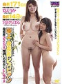 極上・身長差レズビアン ~性欲もカラダもLLサイズ~ 宮沢ちはる 筧えりか(aukg00477)