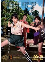 くノ一拷問凌辱3 椿姫・極秘輿入ノ章 ダウンロード