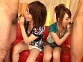 (avgl012)[AVGL-012] kawaii* special ギザカワユス! 香坂百合 大橋未久◆ ダウンロード 2