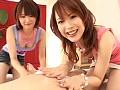 (avgl012)[AVGL-012] kawaii* special ギザカワユス! 香坂百合 大橋未久◆ ダウンロード 31