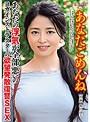 あなたごめんね あなたの浮気が全部悪いの ヨガインストラクターの欲望発散復讐SEX 牧田涼子(avkh00155)