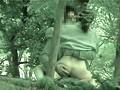 (avkt00002)[AVKT-002] 青姦 ネットで流出したロ○ータ達10人 ダウンロード 8