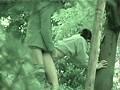 (avkt00002)[AVKT-002] 青姦 ネットで流出したロ○ータ達10人 ダウンロード 9