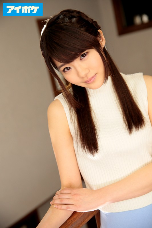 FIRST IMPRESSION 103衝撃!不世出の19歳アイドルAV女優誕生!こんなカワイイ顔してとってもHが大好きです! 画像4