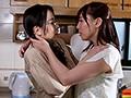 夫たちは知らない 禁断レズビアン 〜嫁と義理の母〜sample4