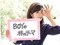 桃子、48歳にしてAVへ。公認モノマネ芸能人 菊市桃子 AVデビューsample5