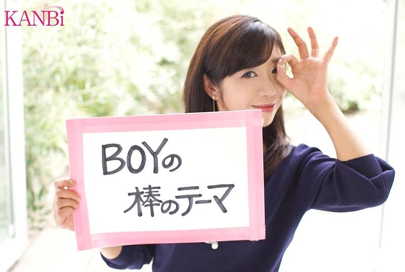 桃子、48歳にしてAVへ。公認モノマネ芸能人 菊市桃子 AVデビュー 5枚目