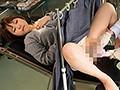 【VR】お医者さんになったボク 産婦人科の日常を体験! 産婦人科イタズラ診察VR 「奥さんどうしましたかぁ?ピクピク反応してますよぉ」のサムネイル