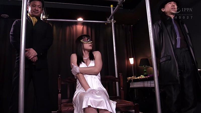 恥辱の美魔女見世物調教 成澤ひなみ キャプチャー画像 2枚目