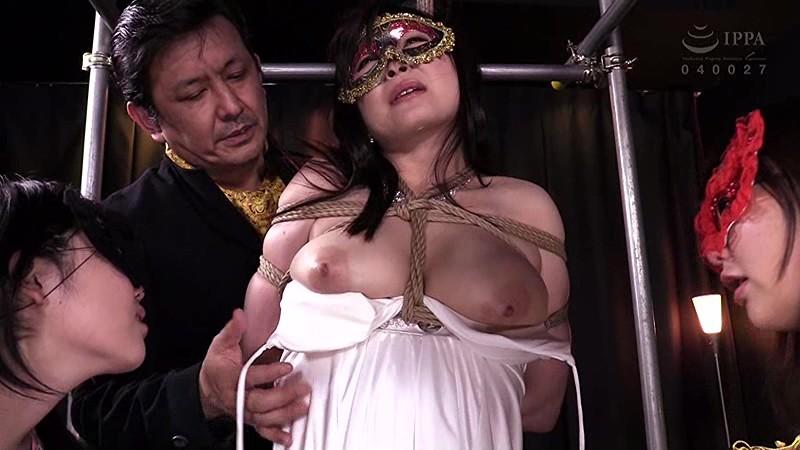 恥辱の美魔女見世物調教 成澤ひなみ キャプチャー画像 4枚目