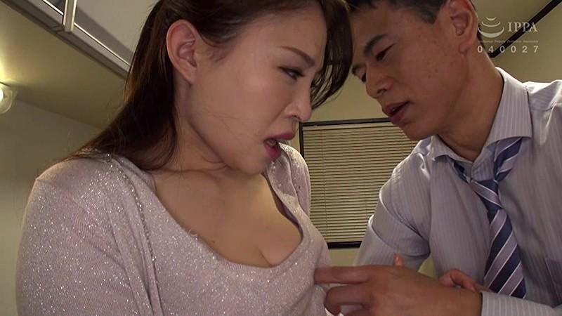 屈辱パワハラNTRドラマ 美しい部下の妻 凛音とうか[高画質フル動画]