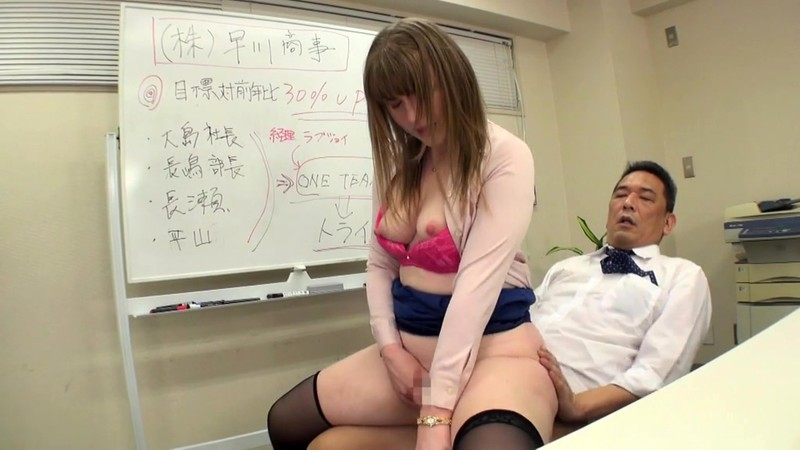 本能丸出し変態SEX ジューン・ラブジョイ 画像9
