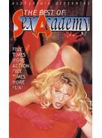 THE BEST OF Sex Academy ダウンロード