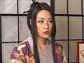 地獄に散る花 足抜け女郎秘話sample34